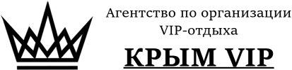 Крым VIP